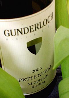 2005-gunderlochpettenthal2