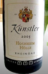 2005-kuehoe_2