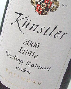 2006-KHK