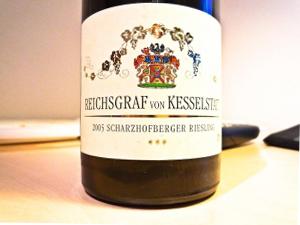 kesselstadt-2005-scharzhofberg-1-von-13
