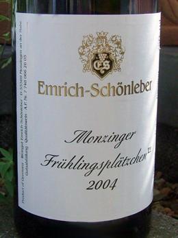 2004-ESMF