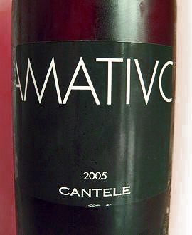 2005-CAma