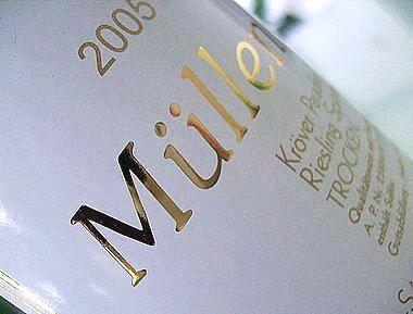 2005-MKP2St