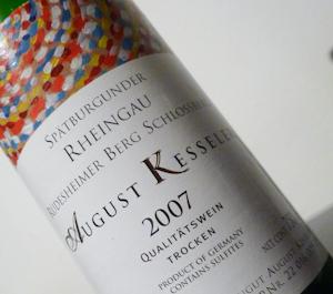 Kesseler Spätburgunder Schlossberg, 2007 (100 von 1)