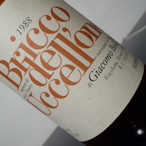 Bricco de Uccellone, 1988 (100 von 1)