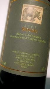La Spinetta Barbera Bionzo, 2005-100